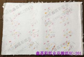 尼泊尔花瓣纸 花灯纸灯罩纸 手工笔记本花纸 特种纸张东巴毛边纸