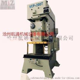 河北明哲科技VCP-200T精密钢架气动冲床