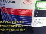 大连EVA乳液DA102