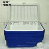 雙層塑料保溫箱模具 注塑保溫箱模具