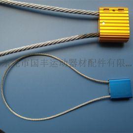 供应集装箱挂钩安全钢丝绳 钢索