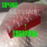 佛山【现货】现货供应气泡膜 气泡垫 气泡袋批发可定制广州规格