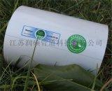 福建泉州供應新型阻氧抗菌鋁合金襯塑複合管給水管