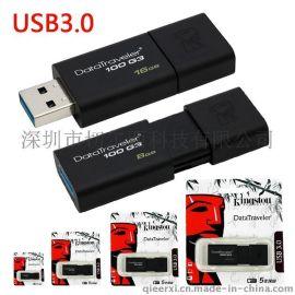 手机U盘 OTG优盘USB闪存卡 定制LOGO礼品U盘