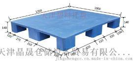 供应东丽塑料托盘,天津叉车塑料托盘,天津塑料垫板厂家