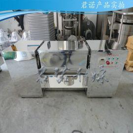 厂家供应卧式槽型混合机 搅拌机 不锈钢医药混合设备槽型混合机