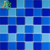 重慶江北區專業水晶玻璃馬賽克泳池專用工程瓷磚生產廠家直銷