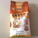 供应面包粉彩印包装袋面粉真空包装袋