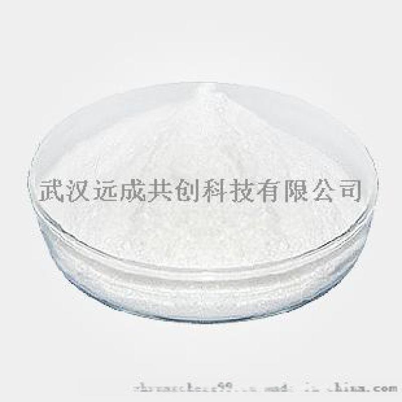 優質無水碳酸鈉,497-19-8現貨