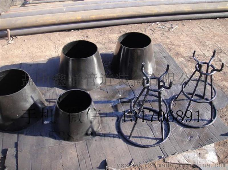 02S402标准吸水喇叭口 蓄水池专用吸水喇叭口