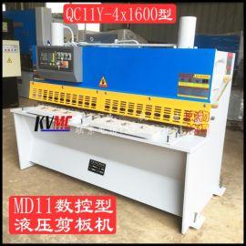 凯威液压剪板机 小型液压剪板机4x1600型