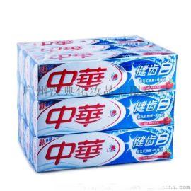 滄州中華牙膏批i發商 一手貨源廠家直銷