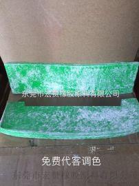 广东橡胶制品玩具塑料橡胶原料色母厂家