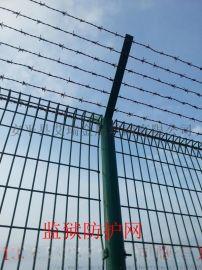 艾瑞机场围栏网 工厂围墙围栏网