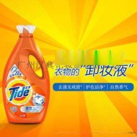 臨汾汰漬洗衣液貨源穩定 價i格優勢 品質放心