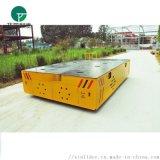 平板膠輪拖車 無軌磨具週轉車可鋪設橡膠防滑墊