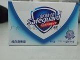 朔州網上供應優質舒膚佳香皂 淘寶電商貨源