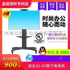 NB液晶电视通用落地移动支架