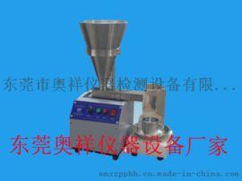 密度測定儀 微粉堆積密度測定儀