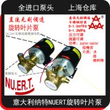黃銅 低噪音可調速無刷直流旋轉葉片泵 高壓泵增壓泵