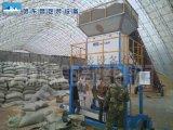 黑龍江咖啡豆苯板房稱重包裝機生產廠家
