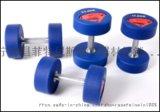 健身器材生产基地直销包胶哑铃