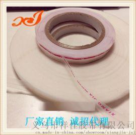 5MM空白印刷PE封缄胶带 自粘袋封口胶