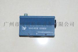 统富通用型光泽度仪(WGG-60)