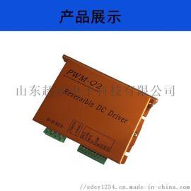 供应济南可逆直流电机调速器老品牌超亚电子