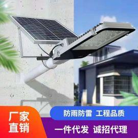 厂家直销太阳能路灯 30W金豆户外防水庭院灯
