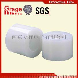 电视机边框保护膜,PE保护膜