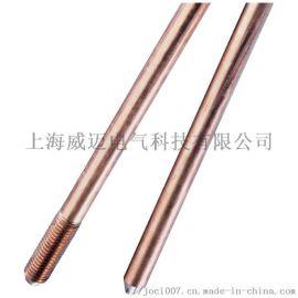 艾力高铜焊连接接地棒尖头组合式铜包钢接地棒