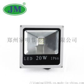 一体化低温LED冷库投光灯