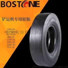 铲运机专用轮胎1200-24矿用卡车光面轮胎耐磨