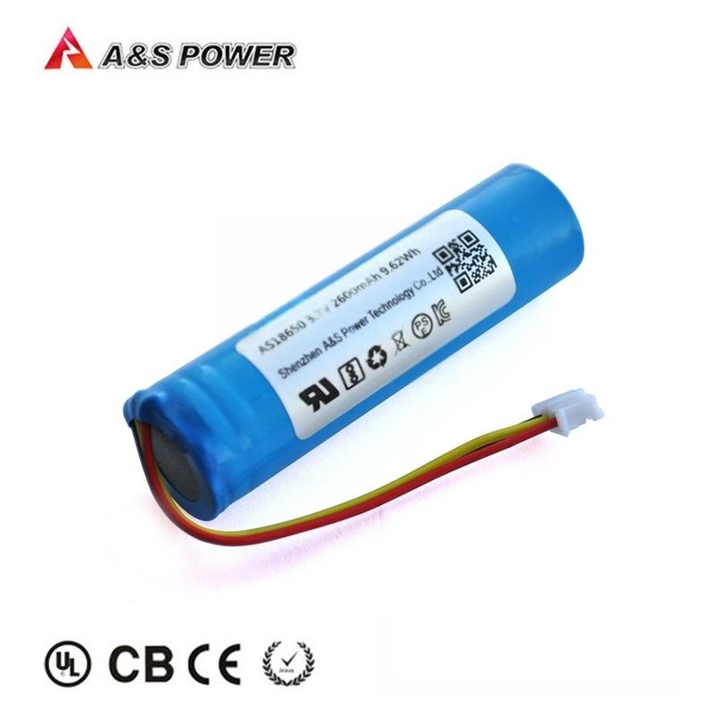 18650鋰電池3.7v 2600mah鋰離子電池