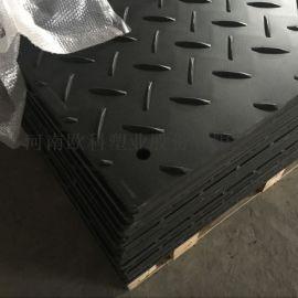 高分子聚乙烯板铺路板 聚乙烯防滑板泥泞地面专用板
