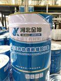 有机硅酮密封胶铁路工程材料密封胶