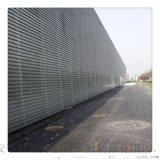 厂家定做外墙装饰冲孔板 4s店幕墙铝板网