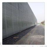 廠家定做外牆裝飾衝孔板 4s店幕牆鋁板網