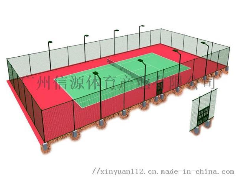 篮球场围网|网球场围网施工建设及球网围网铺设