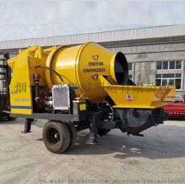 JBS40混凝土搅拌输送一体机 搅拌拖泵