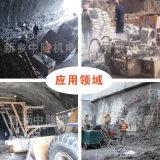 新疆電動液壓注漿泵供應商 柱塞式注漿泵