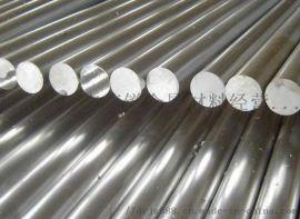 现货1J76铁镍合金卷料冷轧带材圆棒料