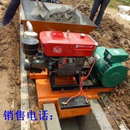 混凝土渠道抹平机 现浇式渠道成型机混凝土渠机