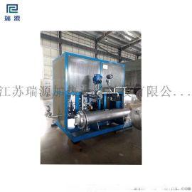 现货电加热导热油炉 有机热载体锅炉 防爆导热油炉