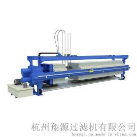 污泥脫水設備 自動沖洗廂式壓濾機水處理設備