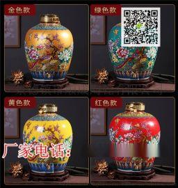 供应三斤5斤装陶瓷酒瓶 批发定做酒瓶酒坛厂