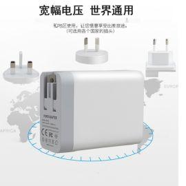 PD快充45W适配器旅充墙充带USB