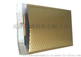 北京物流包裝減震快遞氣泡信封袋