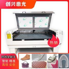 服装裁剪机 皮革 布料激光切割机